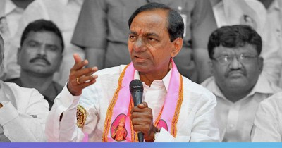 Telangana government extended reservation for backward classes in these sectors