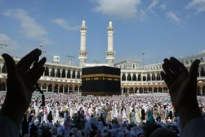 Haj pilgrims: COVID-19 negative report mandatory