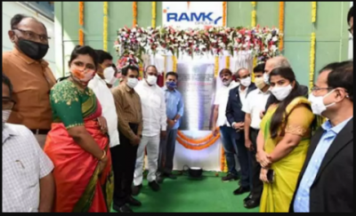 KT Rama Rao launched solid waste management system , said this about this project