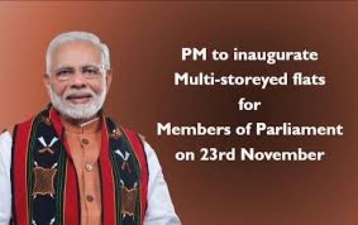 प्रधानमंत्री मोदी 23 नवंबर को संसद सदस्यों के बहुमंजिला फ्लैटों का करेंगे उद्घाटन