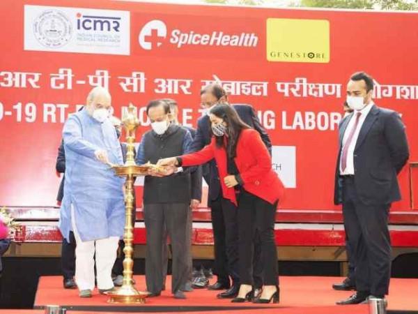 एचएम अमित शाह ने दिल्ली आईसीएमआर में मोबाइल कोरोना आरटी पीसीआर लैब का किया उद्घाटन