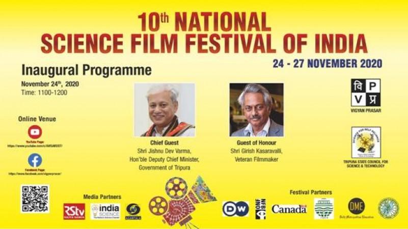 राष्ट्रीय विज्ञान फिल्म समारोह का 10वां संस्करण हुआ शुरू