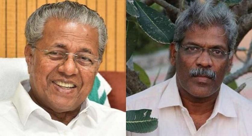 केरल स्वर्ण तस्करी: ईडी ने सीएम विजयन के प्राइवेट सेक्रेटरी को फिर जारी किया नोटिस