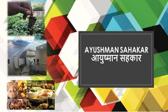आयुष्मान सहकार योजना: एम्स-रायपुर के साथ एनसीडीसी का समझौता ज्ञापन