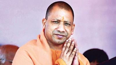 UP CM Yogi to opens LMC bonds, meet industrialists on Dec 2 in Mumbai