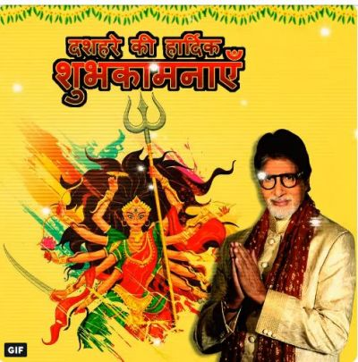 Happy Dussehra 2018: PM Modi, Amitabh Bachchan and all Celebs greet nation