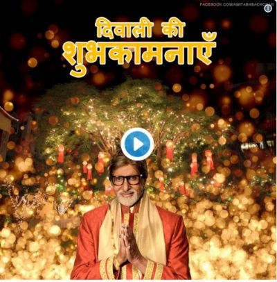Diwali in 'Jalsa'  by the great Bachchans