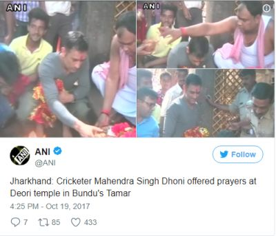 Mahendra Singh Dhoni reached the Deori temple on Diwali