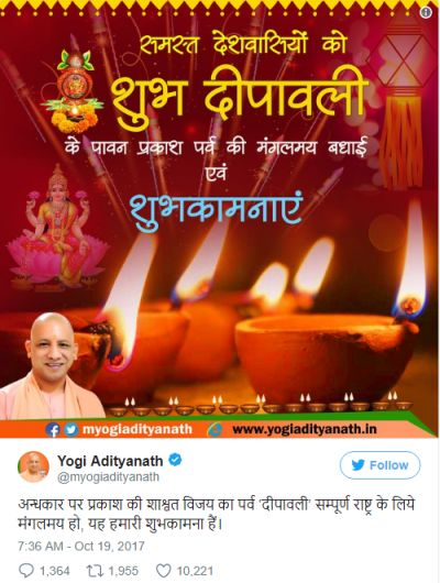 Yogi Adityanath celebrated Diwali with the Vantangiya community in Gorakhpur