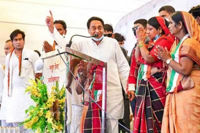 Rahul Expresses annoyance Over Kamal Nath's Remark against MP Minister