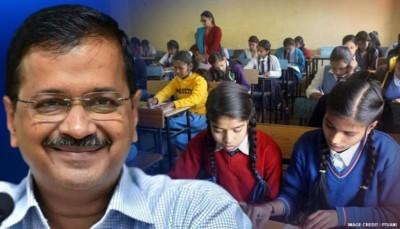 No idea of Opening Schools now, Says Kejriwal