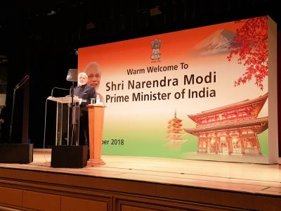 Make in India has emerged as a global brand: PM Modi in  13th India-Japan Annual Summit