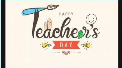 India has been celebrating Teacher's Day for the last 58 years, know how it started