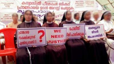 Kerala nun rape case updates: Police affidavit confirms nun was sexually assaulted by Jalandhar Bishop