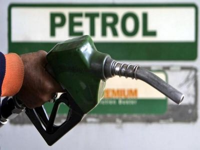 Hike in Petroleum product continues, Mumbai saw historic hike in petrol price