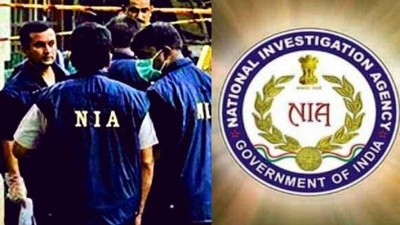 Resident of Kerala gets investigated by NIA