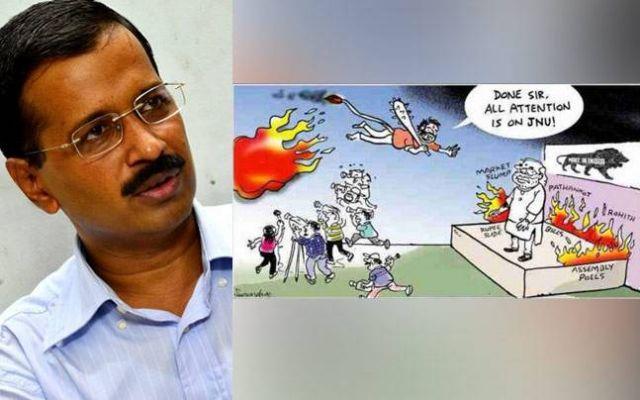 केजरीवाल के कार्टून ने मचाया बवाल