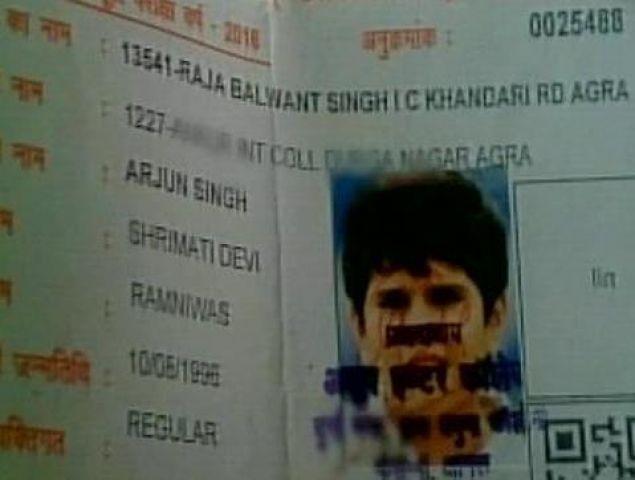 एडमिट कार्ड पर लगा दी सचिन के बेटे की तस्वीर