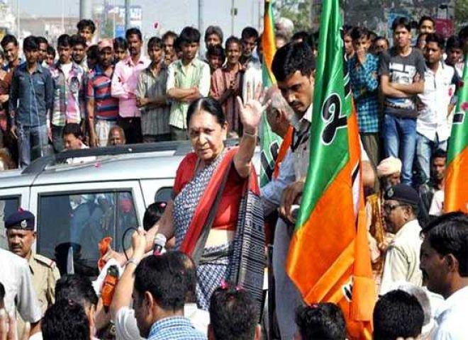 गुजरात : निकाय चुनावों में भाजपा ने मारी बाजी
