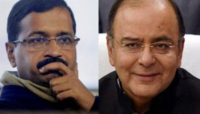 Arvind Kejriwal with 3 of his AAP members  says 'Sorry' to  Arun Jaitley