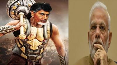 Narendra Modi compared Chandrababu Naidu as traitor like 'Bhallaladeva'