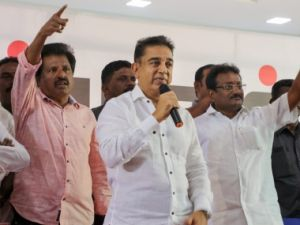 Demand for Cauvery board: Kamal Haasan says AIADMK govt failed to fulfill their duty