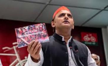 Akhilesh Yadav led party released its manifesto, announced many promises