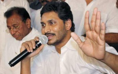 YSRCP chief Jagan Reddy released party manifesto for Lok Sabha election 2019