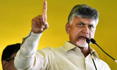 TDP announced election manifesto for Lok Sabha election 2019