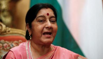 Sushma Swaraj slams Rahul Gandhi, says, 'maintain some decorum of your speech'