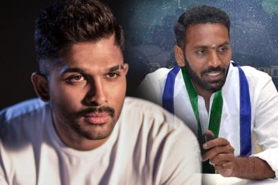Allu Arjun Shocked everyone by supporting YSRCP candidate