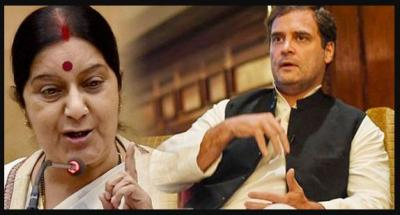 Rahul Gandhi should give up his special protection Group cover: Shushma Swaraj