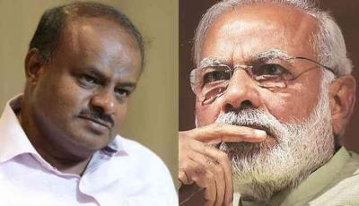 Modi gets makeup before showing his face in front of the camera: HD Kumaraswamy