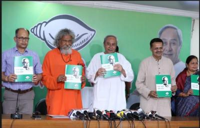 BJD chief Naveen Patnaik releases the party's manifesto for LokSabha Election