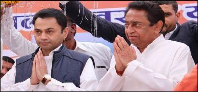 Another shocking revelation of CM Kamal Nath's came in light about his son assets worth