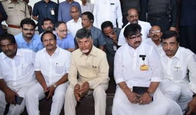 Chandrababu Naidu holds stage protest outside CEO office