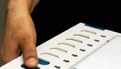 Counting for by-polls began in Madhya Pradesh Bhind
