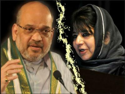 "Mehbooba Mufti lashed out at Amit Shah and reminds him ""India is Secular Country"""