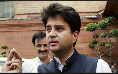 Jyotiraditya Scindia's contesting constituency announced,  will contest from this seat