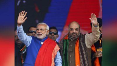 By-Elections: Bharatiya Janata Party is still ahead by many seats