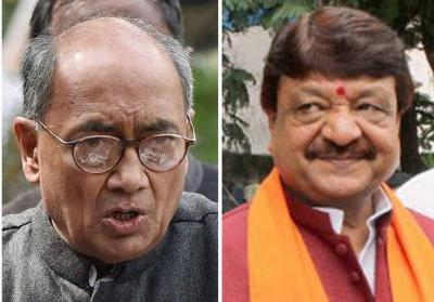 if Digvijaya Singh files nomination from Bhopal it  will be committing suicide: Kailash Vijayvargiya