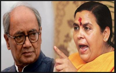 """I have done my part to dislodge Digvijay Singh from power"": Uma Bharti"