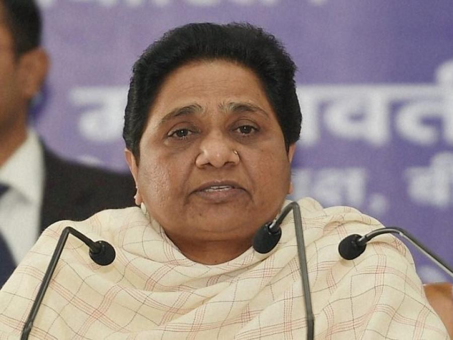 Former CM Mayawati barred from campaigning for the Model code of conduct violation