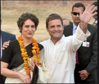 Rahul Gandhi keeps suspense over sister Priyanka Gandhi Vadra Contesting Constituency