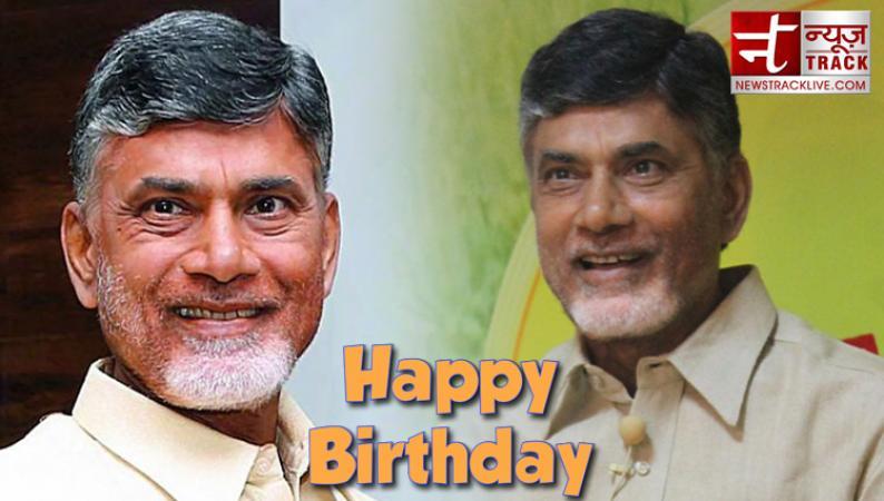 Birthday Special: Happy Birthday to Andhra Pradesh CM Chandrababu Naidu