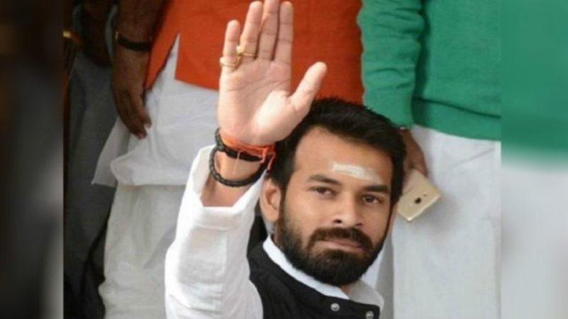 RJD contemplates action against Lalu Yadav's son Tej Pratap Yadav