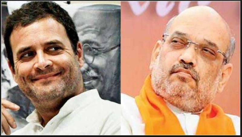 BJP President Amit Shah strongly condemn Congress in Bhopal