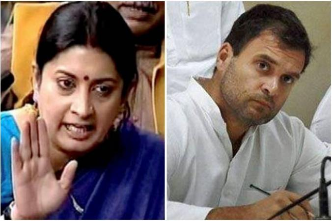 Smriti Irani lashed out at Rahul Gandhi in Amethi's election rally