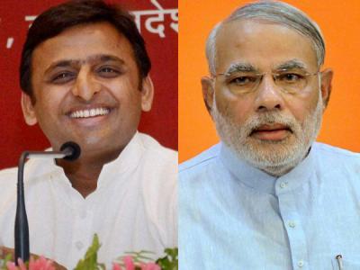 Akhilesh yadav named BJP as 'Bhagati Janta Party'