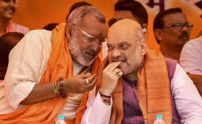 Who don't say Vande Mataram, can't worship the motherland: Giriraj Singh